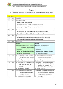 BCT 9 schedule-final_Page_07