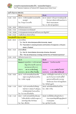 BCT 9 schedule-final_Page_03