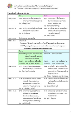 BCT 9 schedule-final_Page_04
