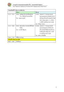 BCT 9 schedule-final_Page_06